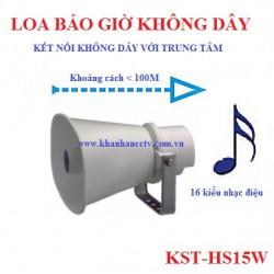 Bộ thu sóng chuông nhạc không dây + loa 15W BX-727RF/15W